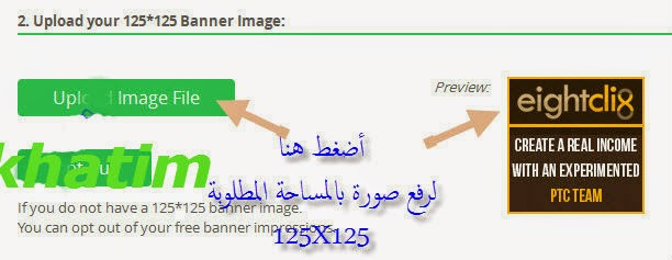 استراتيجية دولارات يوميا الموقع paidverts image.jpg
