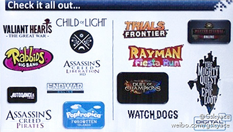 "New ""Assassin's Creed"" Games' Logos Leaked?"