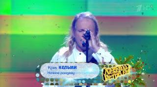 Крис Кельми - Ночное рандеву (Live @ Легенды Ретро FM 2012) (HDTV 1080i) Free Download