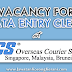 Vacancy for Data Entry Clerk at OCS Courier Services (M) Sdn Bhd - August 2015