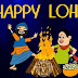 Happy Lohri 2016 Clipart Images, Sayings, Cards