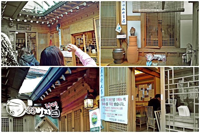Traditional Hanok House 55번지라면 (55 Beonji Ramen)  | www.meheartseoul.blogspot.com
