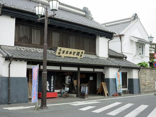 Tsuchiura Machikado Kura Daitoku Area.