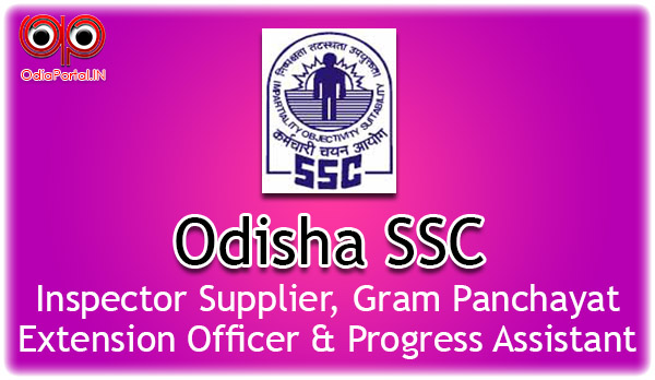 Inspector Supplier, Gram Panchayat Extension Officer & Progress Assistant Recruitment 2015 odisha ssc 2015 job orissa oriya odia odisha, govt.job ssc panchayat office Odisha SSC: Inspector Supplier, Gram Panchayat Extension Officer & Progress Assistant Recruitment 2015 - Apply Now!