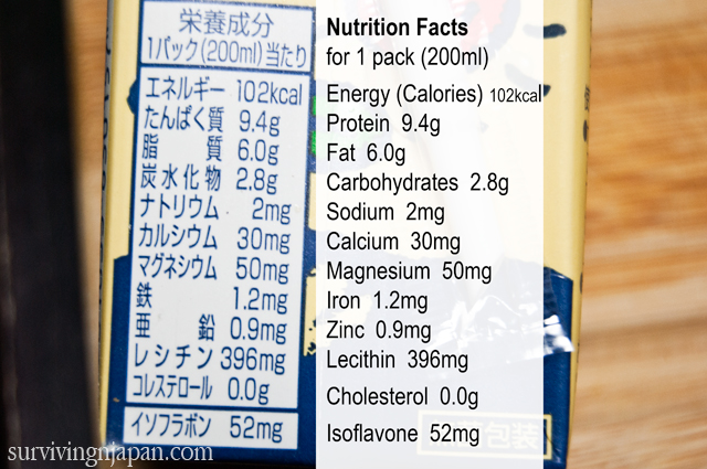 food label, Japan, Japanese, soy milk, nutrition facts