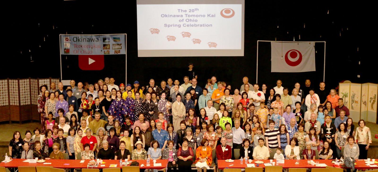 20º ANIVERSÁRIO do OKINAWA TOMONOKAI de OHIO