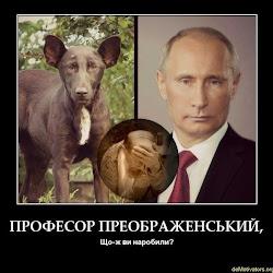 Путин провел оперативное совещание с членами Совбеза РФ: говорил о Донбассе и ассоциации Украины с ЕС - Цензор.НЕТ 4352