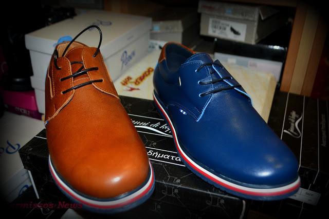 Μεγάλες Εκπτώσεις σε παπούτσια στην Αλίαρτο