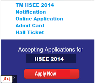 TM HSEE 2014 Notification, Online Application, Admit Card, Hall Ticket, Answer Key, Hall Ticket