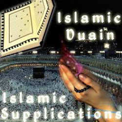 Islamic Supplications