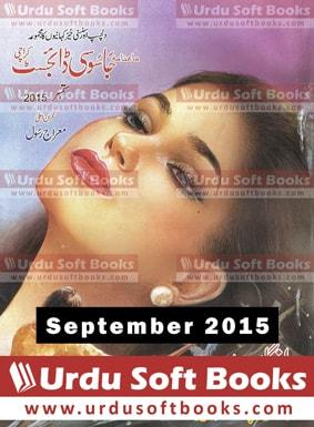 Jasoosi Digest September 2015