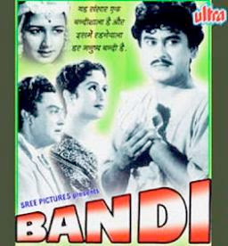 Bandi (1957) - Hindi Movie