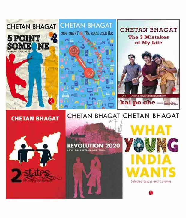ebook revolution 2020 by chetan bhagat pdf