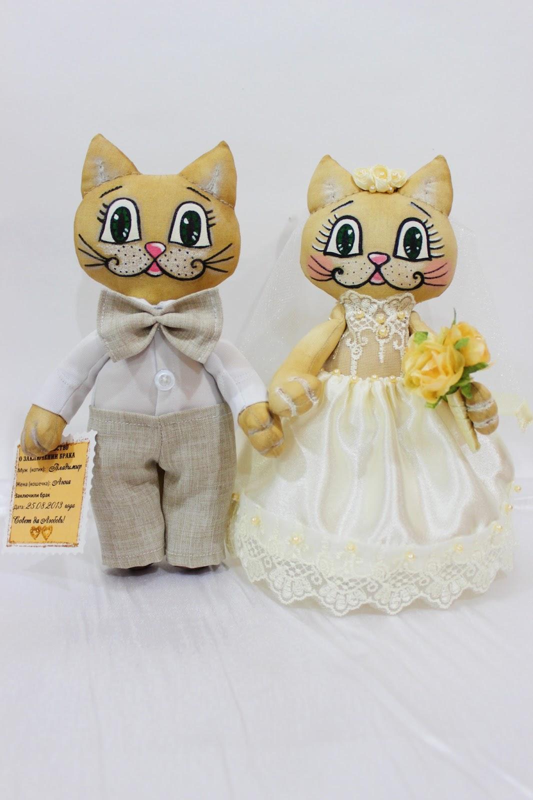 Свадебные кошки своими руками