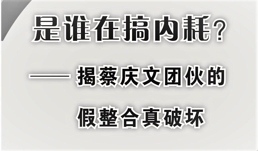 叶新田、邹寿汉团队出师表
