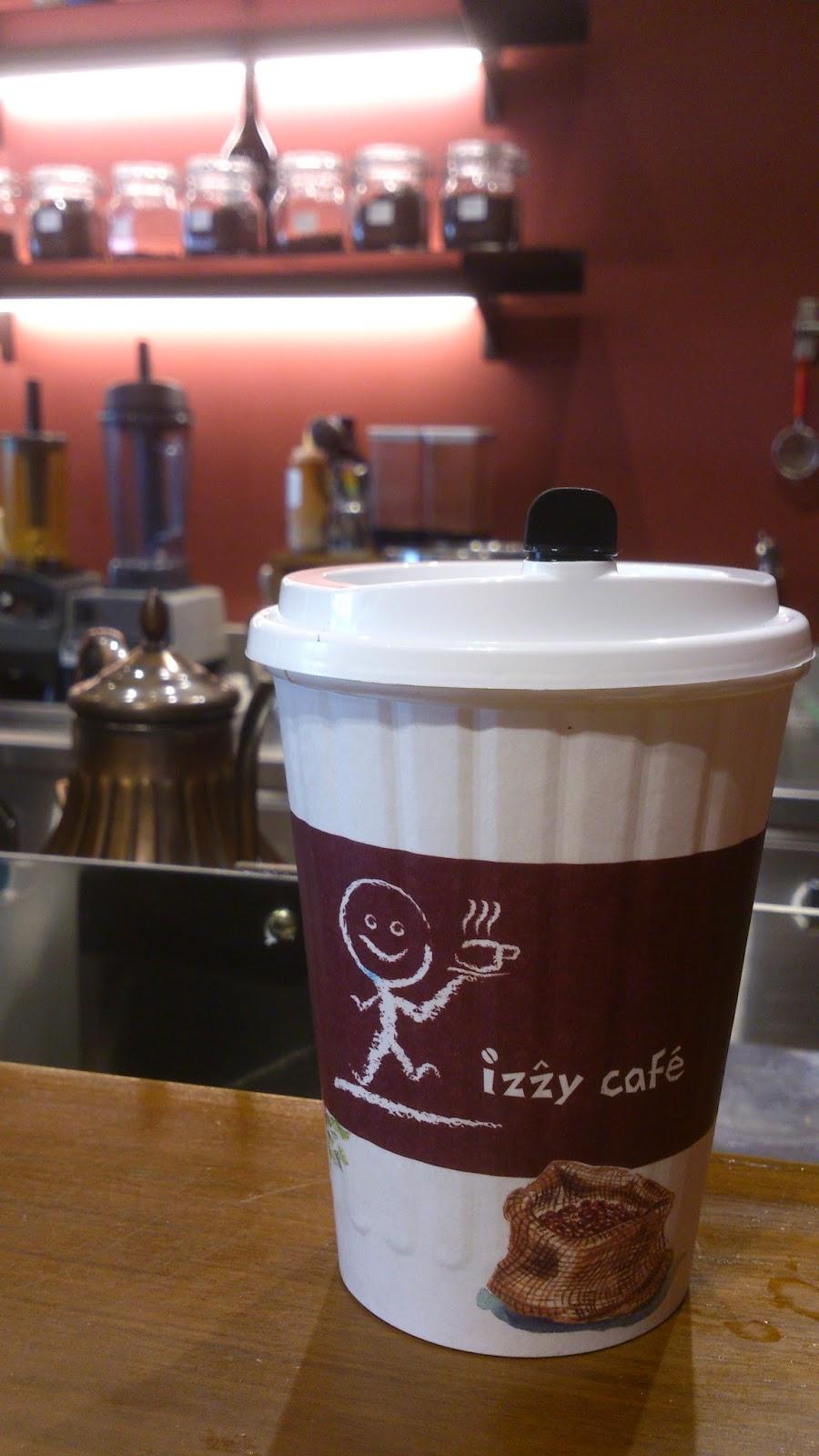 Espresso Sierra, Taiwan: Mini izzy cafe成大店