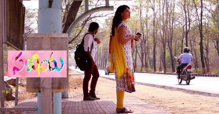 SAKHIYA Telugu Short Film 2015 By Varun K
