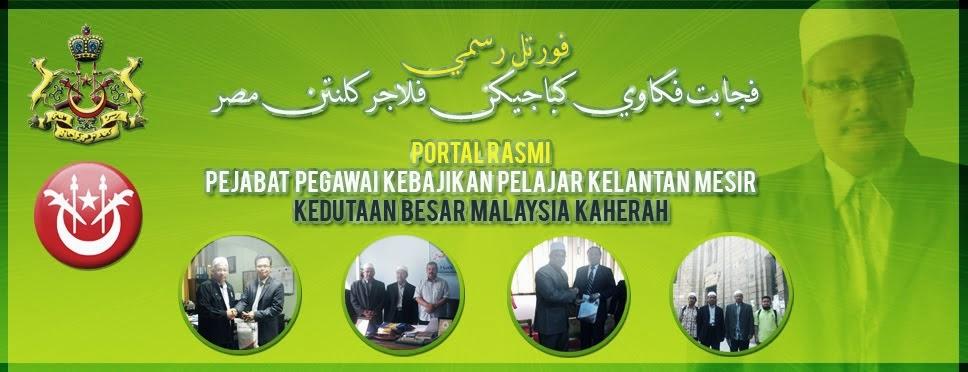 Portal Rasmi Pejabat Pegawai Kebajikan Pelajar Kelantan Mesir (P-KPKM)