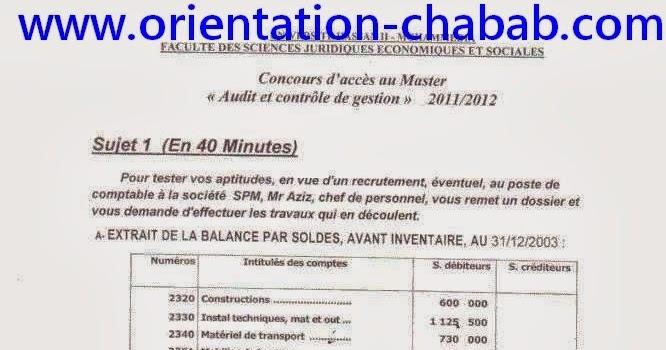 exemple du concours pour master - audit et controle de gestion