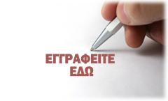http://kalampaka.olympicidea.com/chooseplan/gr/
