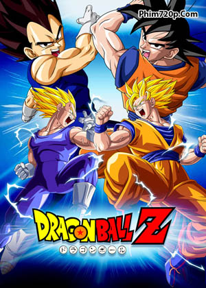 Dragon Ball Z 1996 movie poster