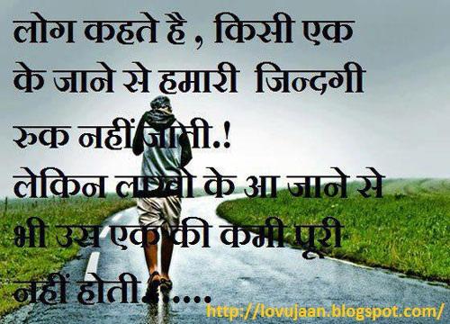 Inspiration Quotes of Narendra Modi Shayari Hindi