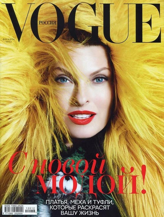 vogue russia december 2012 cover