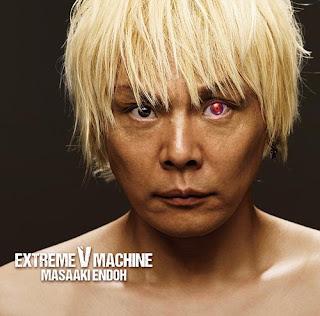 Masaaki Endo 遠藤正明 - Extreme V Machine