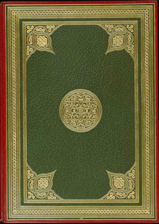 Старинная обложка для книги 71