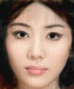 Choi Ha-neul