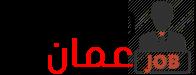 وظائف سلطنة عُمان