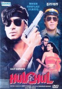 Hulchul 1995 Hindi Movie Watch Online