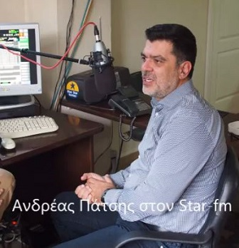 """Ανδρέας Πάτσης στον Star-fm 9 33: """"Δεν είμαι ξένος... Αγωνίζομαι για τα Γρεβενά"""" ..."""