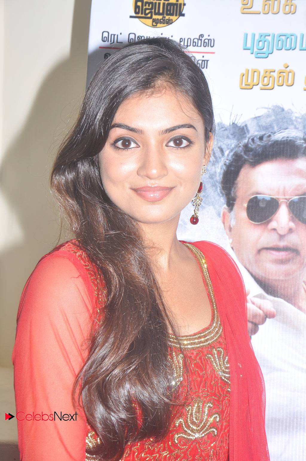 Nazriya Nazim New Photos in Red Salwar Kameez at Neram Movie First ...
