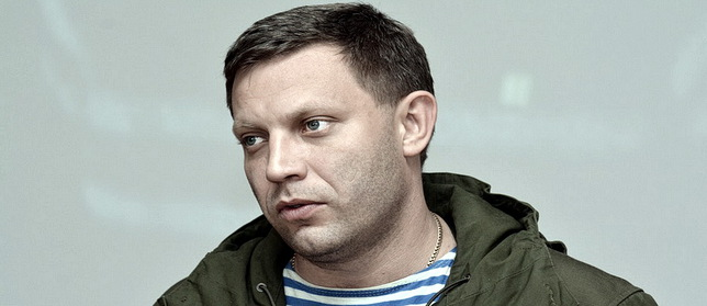 Zakharchenko: We perceive Minsk differently, therefore war could be resumed