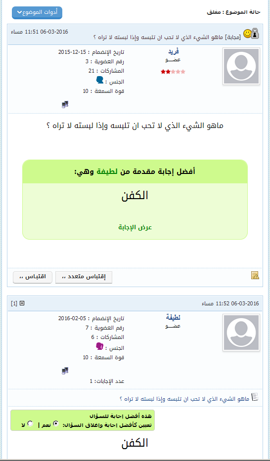 ejabat_demo_ater