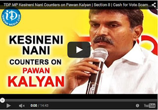 Ram Gopal Varma Kesineni Nani Sensational Comments On Pawan Kalyan | PawanKalyan In Media Today | HD Videos