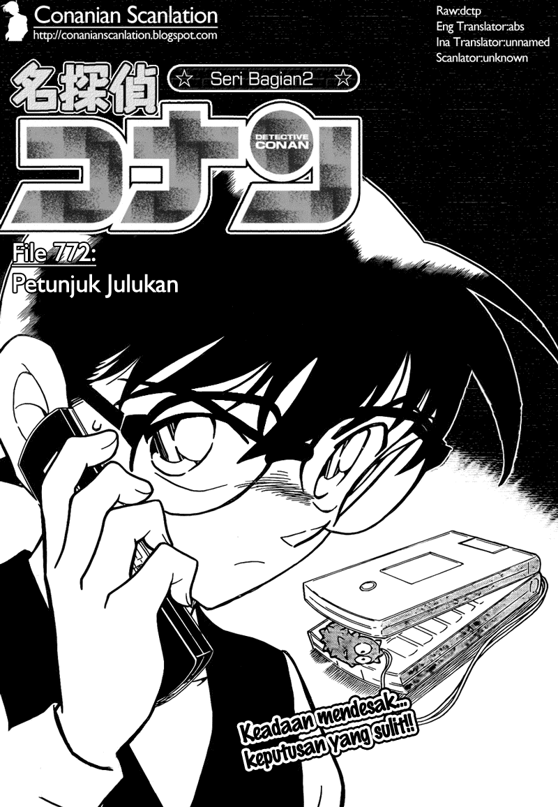 Baca Manga, Baca Komik, Detective Conan Chapter 772, Detective Conan File 772 Indo, Detective Conan 772 Bahasa Indonesia, Detective Conan 772 Online