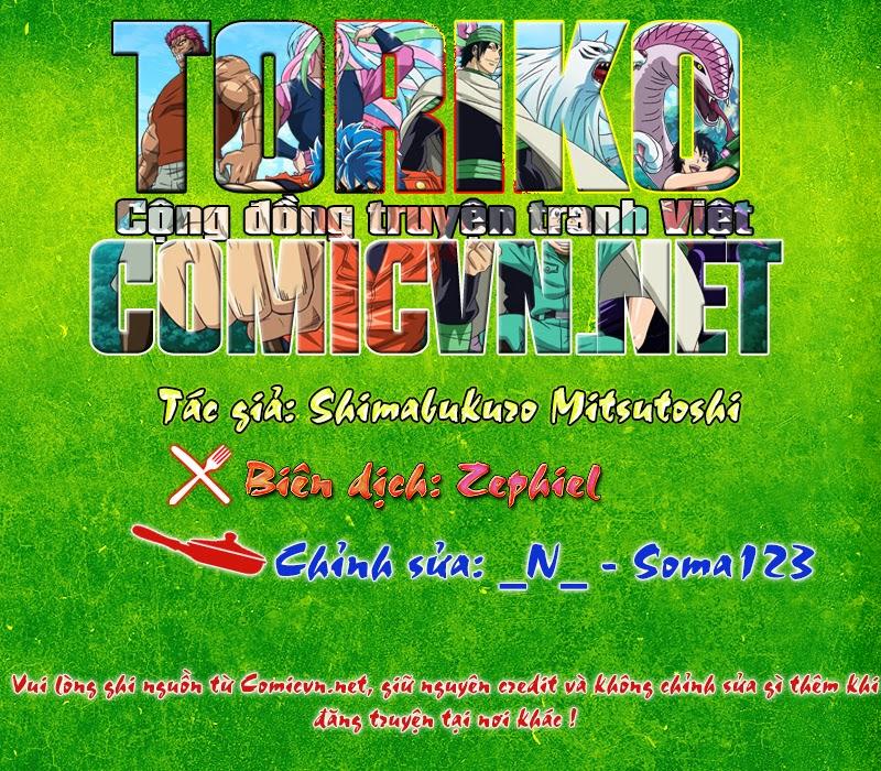 Toriko Chap 262 - Trang 1
