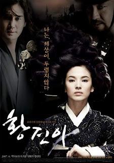 Subtitle Indonesia Hwang Jin Yi