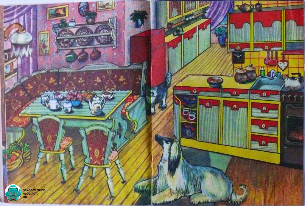 Бумажные куклы коллекционирование. Кукольный домик старый из детства девяностые СССР