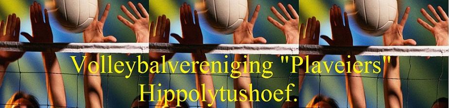 Volleybalvereniging Hippolytushoef