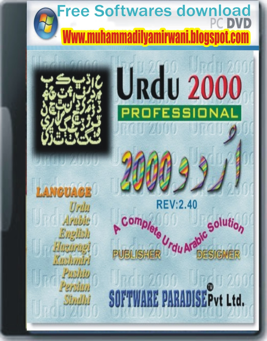 INPAGE URDU 3.5 PROFESSIONAL VERSION