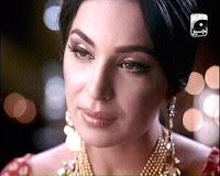 Kaun Banay Ga Meera Pati 1