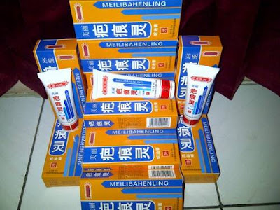 Stock Lotion Meilibahenling