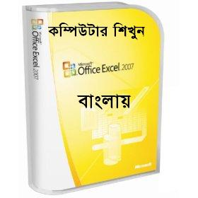 Bangla forex pdf ebook