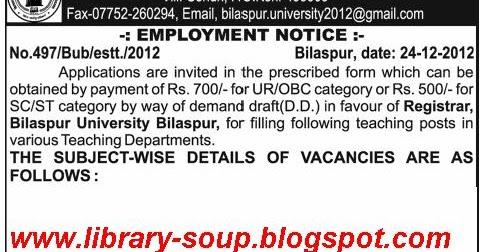 C.G Job Vacancy
