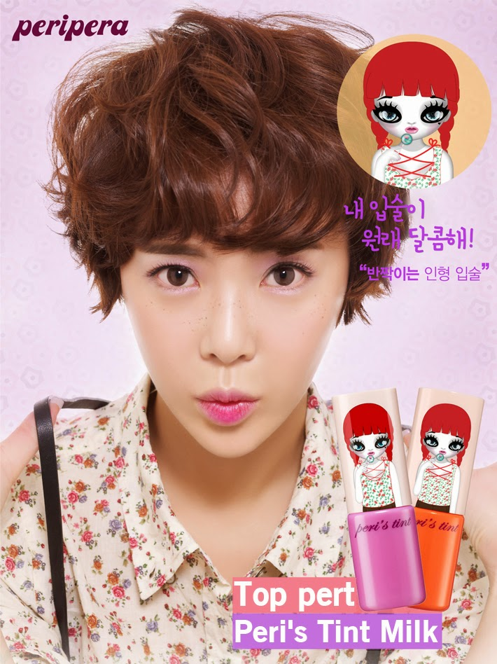 http://beautynetkorea.com/product/Peripera-Peri-s-Tint-Milk/KRPERIAA0001041/?main_cate_no=ADAC0000&display_group=1