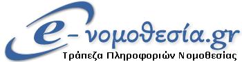 Ίδρυση Δικτύου Σχολικών Βιβλιοθηκών Δημόσιων Δημοτικών Σχολείων