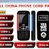 All China Code